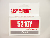 EasyPrint IC-CLI521GY для Canon PIXMA MP980/990, серый, с чипом