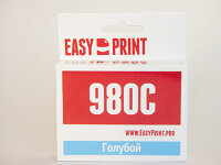 Картридж EasyPrint IB-980C для Brother DCP-145C/165C/195C/375CW/385C/6690CW/MFC-250C/990CW, голубой